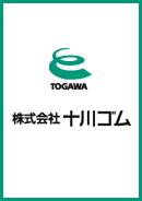 株式会社十川橡胶总公司网站