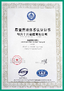 2006-10 achieved ISO9001 certification.